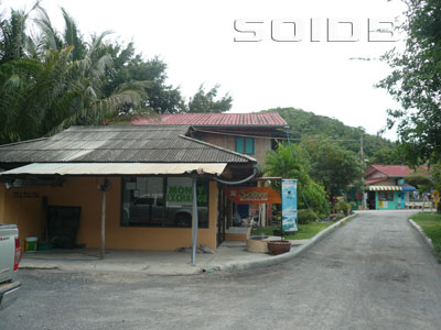A photo of Sandee Bungalow