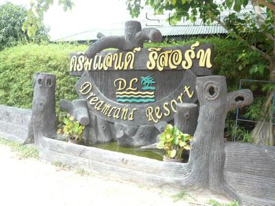 A photo of Dreamland Resort