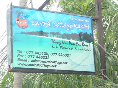 A photo of Central Cottage Resort