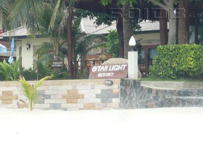 A photo of Star light Resort