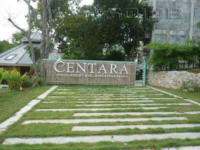 A photo of Centara Pariya Resort & Villa (Renamed)