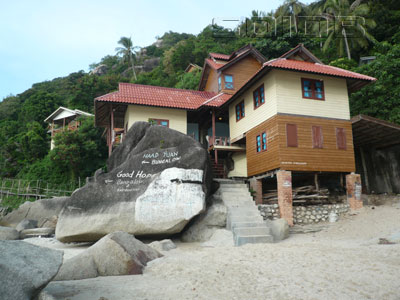 A photo of Haad Yuan Bungalows