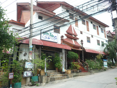 バーン・タレイ・ゲストハウス&レストランの写真