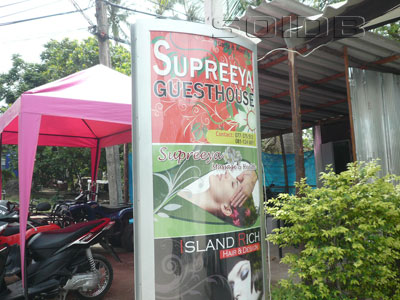 A photo of Supreeya Guest House