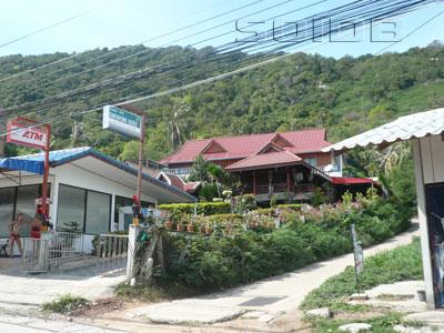 タニャポーン・ハウスの写真