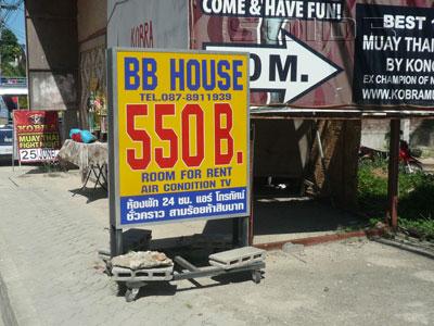 BBハウスの写真