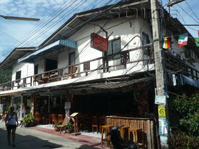 プラ・ブラ・バー・レストラン・ルームの写真
