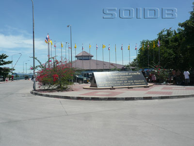 A photo of Multipurpose Port of Koh Phangan (Seatran & Lompraya)