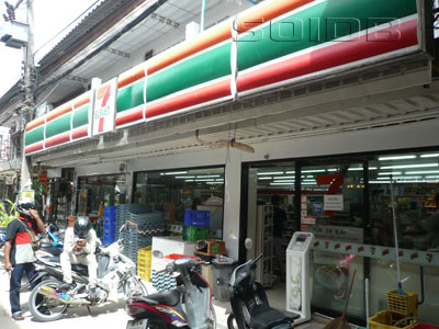 A photo of 7-Eleven - Haad Rin 1