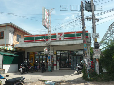 A photo of 7-Eleven - Haad Rin 2