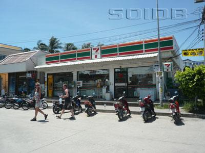A photo of 7-Eleven - Thongsala 2
