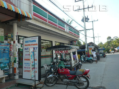 A photo of 7-Eleven - Ao Sri Tha Nu