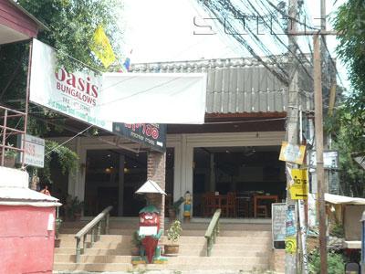 ภาพของ ร้านอาหาร ปาปริก้า
