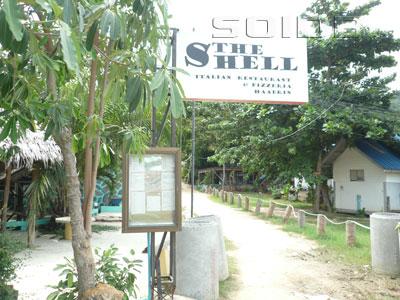 ภาพของ The Shell Italian Restaurant