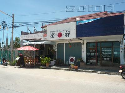 ภาพของ ร้านอาหารญี่ปุ่น เดอะเซน