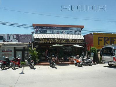 A photo of Nira's Home Bakery - Thongsala