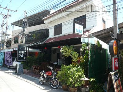 A photo of The Dog Star Bar & Restaurant