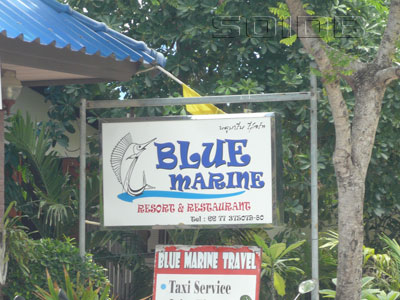 A photo of Blue Marine Restaurant
