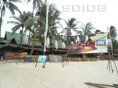 A photo of The Beach Club Bar & Grill