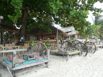 A photo of Ping Chan Restaurant & Bar