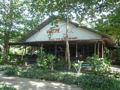 ハッド・ティエン・レストランの写真