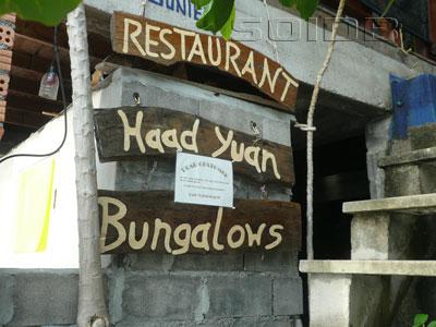 A photo of Haad-Yuan Restaurant
