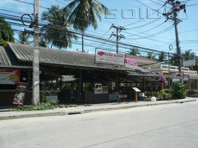 A photo of Kled Kaew Food Court