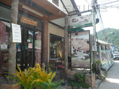 A photo of Siam Spa-Ya 3