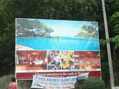 ヴィマン・スパ - パンヴィマン・リゾート・コー・パンガンの写真