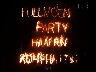 ภาพของ ฟลูมูนปาร์ตี้