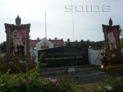 A photo of Koh Pangan Municipal Office