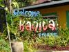 カニタ・リゾート&キャンピングのサムネイル: (2). ホテル