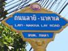 A thumbnail of Layi - Nakha Lay Road: (2). Road