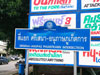 A thumbnail of Srisena-Anupas Phuketkarn Intersection: (2). Intersection