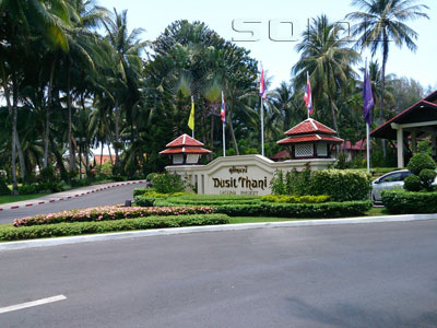 A photo of Dusit Thani Laguna Phuket