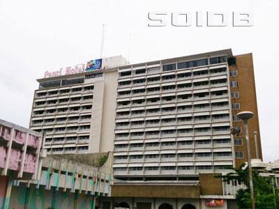 パール・ホテルの写真