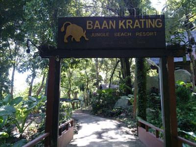 A photo of Baan Krating Phuket Resort