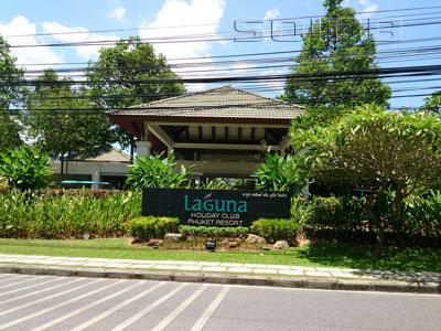 A photo of Laguna Holiday Club Phuket Resort