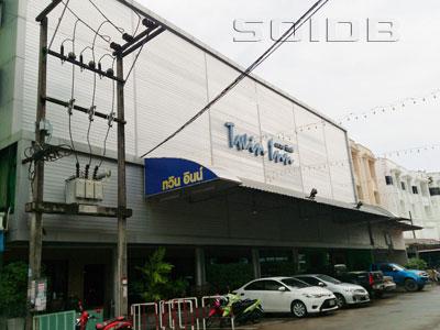 A photo of Twin Inn