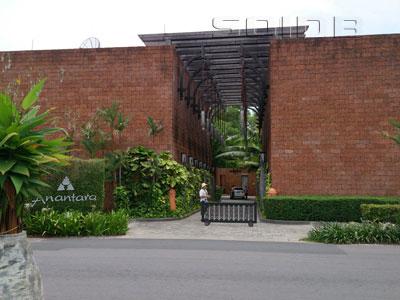 A photo of Anantara Phuket Villas