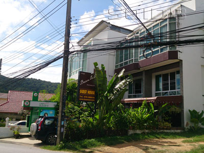 A photo of Baan Oui Phuket Guest House