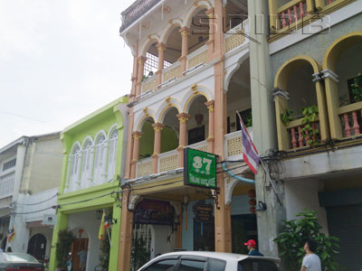 A photo of Thalang Guesthouse