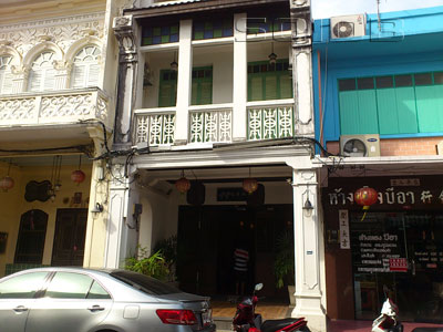 A photo of 99 Oldtown Boutique Guesthouse