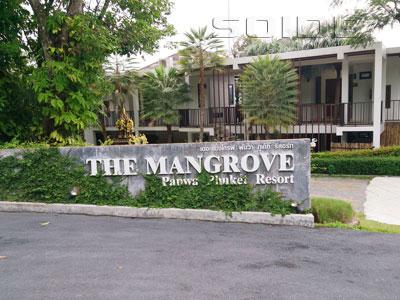 A photo of The Mangrove Panwa Phuket Resort