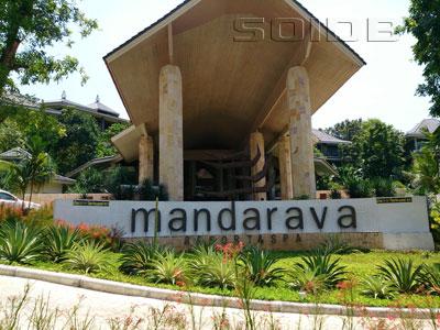 A photo of Mandarava Resort & Spa