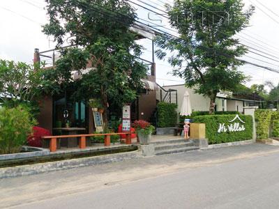 A photo of Hi Villas