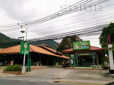 A photo of P.S 2 Resort