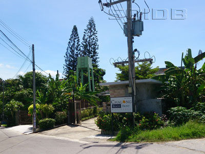 A photo of Chalong Beach Front Residence