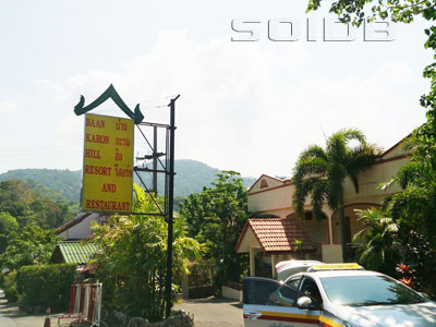 A photo of Baan Karon Hill Phuket Resort