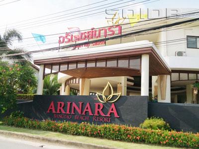 A photo of Arinara Bangtao Beach Resort